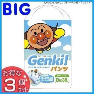 (3パックセット) おむつ 紙おむつ ネピア GENKI  パンツ BIG 38枚×3パック  ベビー キッズ オムツ アンパンマン sukusuku
