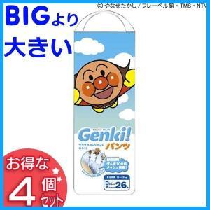 ネピア GENKI  パンツ BIGより大きい 26枚×4パ...