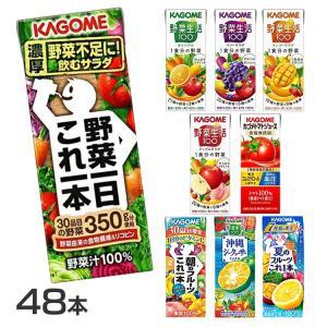 カゴメ野菜一日これ一本 200ml×48本(D) sukusuku