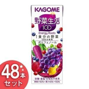 カゴメ野菜生活100 エナジールーツ 200ml×48本(D) sukusuku