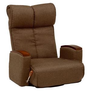 座椅子 LZ-4296BR|sukusuku