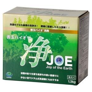 洗剤 洗濯洗剤 洗浄バイオ 浄 JOE (B)|sukusuku