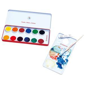 絵具 絵の具 お絵かき 塗り絵 ぬり絵 画材道具 Stockmar 水彩絵の具 13色
