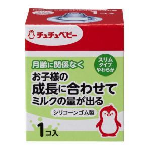 チュチュベビー やわらかタイプ乳首 1コ|sukusuku