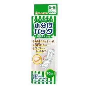 離乳食保存用小分けパック R 30ml 10個入り|sukusuku