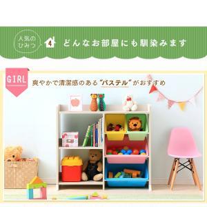 おもちゃ 収納 おもちゃ箱 トイハウスラック おもちゃ収納 収納ボックス 本棚付トイハウスラック 絵本棚 子供部屋収納 HTHR-34 アイリスオーヤマ|sukusuku|12