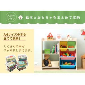 おもちゃ 収納 おもちゃ箱 トイハウスラック おもちゃ収納 収納ボックス 本棚付トイハウスラック 絵本棚 子供部屋収納 HTHR-34 アイリスオーヤマ|sukusuku|05