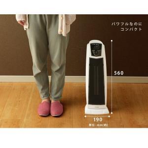 ヒーター 暖房 タワー型セラミックヒーター 1200W ホワイト PCH-1260K アイリスオーヤマ 2段階調整可能 ヒーター 暖房 ホット|sukusuku|02