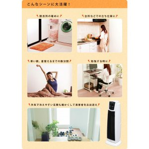 ヒーター 暖房 タワー型セラミックヒーター 1200W ホワイト PCH-1260K アイリスオーヤマ 2段階調整可能 ヒーター 暖房 ホット|sukusuku|03