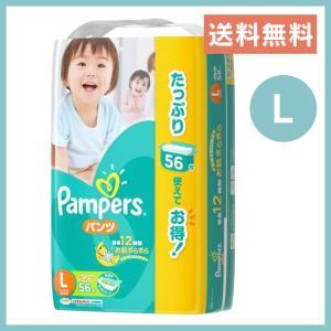 オムツ おむつ パンパースパンツウルトラジャンボL56枚 P&G (D) sukusuku