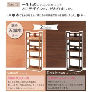 木製 ラック 木製ラック シンプル ナチュラル おしゃれ 棚 収納 引き出し 学習机 A型 BS-15AD(A) 10756|sukusuku|04