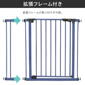 ベビーゲート とおせんぼ 階段 階段下 赤ちゃん 柵 おしゃれ 白 ホワイト ペットゲート フェンス 拡張フレーム スチール 突っ張り つっぱり 子供|sukusuku|13