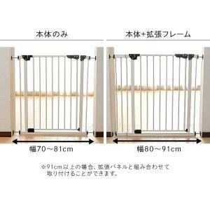ベビーゲート とおせんぼ 階段 階段下 赤ちゃん 柵 おしゃれ 白 ホワイト ペットゲート フェンス 拡張フレーム スチール 突っ張り つっぱり 子供|sukusuku|14