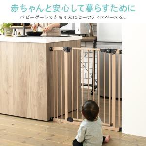 ベビーゲート とおせんぼ 階段 階段下 赤ちゃん 柵 おしゃれ 白 ホワイト ペットゲート フェンス 拡張フレーム スチール 突っ張り つっぱり 子供|sukusuku|03