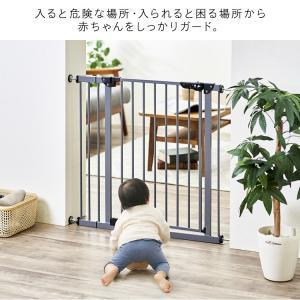 ベビーゲート とおせんぼ 階段 階段下 赤ちゃん 柵 おしゃれ 白 ホワイト ペットゲート フェンス 拡張フレーム スチール 突っ張り つっぱり 子供|sukusuku|05