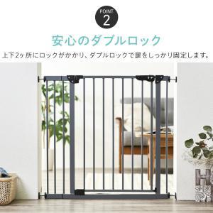 ベビーゲート とおせんぼ 階段 階段下 赤ちゃん 柵 おしゃれ 白 ホワイト ペットゲート フェンス 拡張フレーム スチール 突っ張り つっぱり 子供|sukusuku|07
