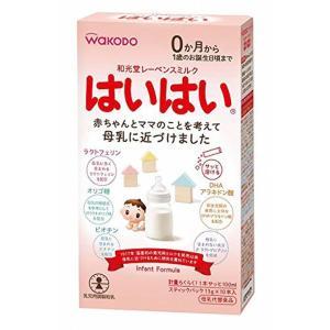 レーベンスミルク はいはい 13g×10本入 和光堂 (D)|sukusuku