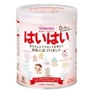 レーベンスミルク はいはい 300g 和光堂 (D)|sukusuku