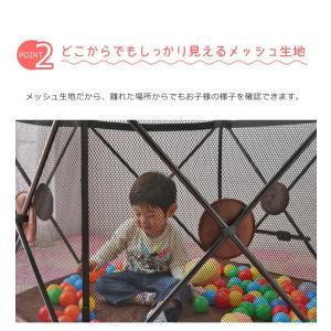 ベビーサークル サークル メッシュ 赤ちゃん 柵 安全 安全対策 コンパクトメッシュサークル ブラウン 88-814 (D) 手洗い可|sukusuku|03