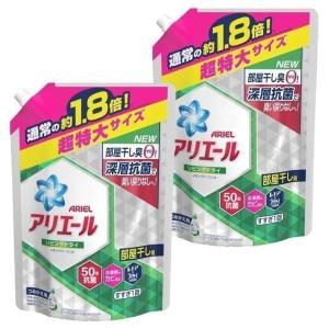 2個セット アリエール 洗剤 詰め替え リビングドライイオンパワージェル 超特大サイズ 1.26kg P&G (D)|sukusuku