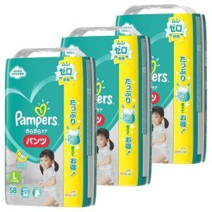 パンパース パンツ オムツ おむつ 3個セット Lサイズ パンパースパンツウルトラジャンボL56枚   P&G (D) sukusuku