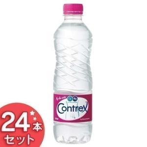水 ミネラルウォーター 天然水 500ml 24本 コントレックス まとめ買い ネスレ (D)
