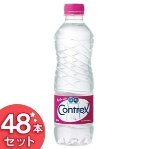 水 コントレックス 天然水 ミネラル ウォーター 500ml×48本 ネスレ (D)