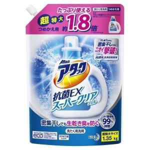 洗剤 洗濯洗剤 アタック抗菌 EXスーパークリアジェル つめかえ 1350g 花王 (D)|sukusuku