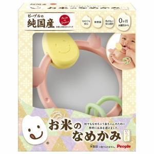 お米のなめかみ いろどり  KM-010 ピープル (TC)|sukusuku