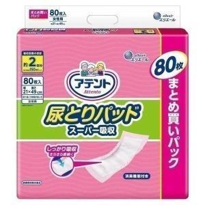 アテント 尿とりパッド スーパー吸収 約2回分 女性用 80枚 テープ式用 介助で歩ける方 大容量 大王製紙 (D)