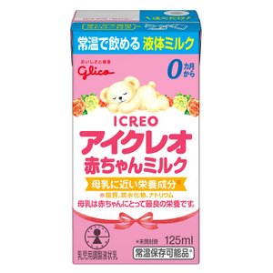 アイクレオ 赤ちゃんミルク 125ml 江崎グリコ (D)
