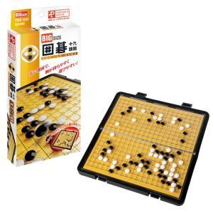 ポータブル囲碁十九路盤 ビッグサイズ ハナヤマ sukusuku