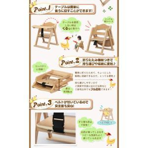 ベビーチェア おしゃれ 木製 折りたたみ テーブル ロータイプ ローチェア ベビーチェアー 安全 赤ちゃん 子供 こども 人気 完成品 テーブル付き|sukusuku|02