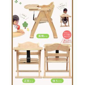 ベビーチェア おしゃれ 木製 折りたたみ テーブル ロータイプ ローチェア ベビーチェアー 安全 赤ちゃん 子供 こども 人気 完成品 テーブル付き|sukusuku|04
