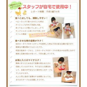ベビーチェア ロータイプ ローチェア おしゃれ 折りたたみ ベビーチェアー 木製 赤ちゃん 子供 こども 人気 完成品 テーブル付き あすつく|sukusuku|05