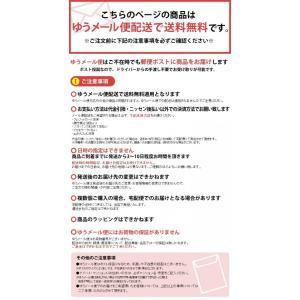 子供用包丁 こども包丁 コアラ (刃なし) オレンジ FG5002 パンダ (刃付) グリーン FG5000 ウサギ (ギザ刃) イエロー FG5001 (メール便)|sukusuku|05