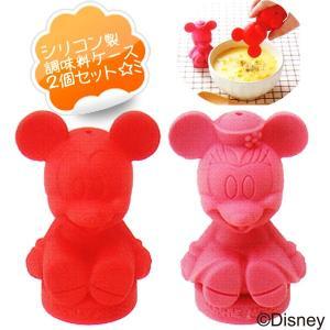 (disney_y)  ミッキーマウス 調味料ケース (簡易包装可)|sukusuku
