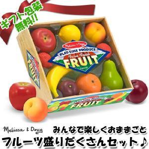木製おままごとセット フルーツ盛りだくさんセット(簡易包装可)|sukusuku|02