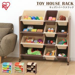 おもちゃ 収納 おもちゃ収納 おもちゃ箱 子ども 収納 キッズ収納 こども 子ども部屋 収納 キッズトイハウスラック KTHR-412 あすつく|sukusuku