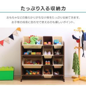おもちゃ 収納 おもちゃ収納 おもちゃ箱 子ども 収納 キッズ収納 こども 子ども部屋 収納 キッズトイハウスラック KTHR-412|sukusuku|07