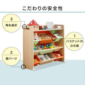 おもちゃ 収納 おもちゃ収納 おもちゃ箱 子ども 収納 キッズ収納 こども 子ども部屋 収納 キッズトイハウスラック KTHR-412|sukusuku|08
