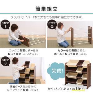 おもちゃ 収納 おもちゃ収納 おもちゃ箱 子ども 収納 キッズ収納 こども 子ども部屋 収納 キッズトイハウスラック KTHR-412|sukusuku|10
