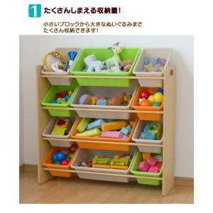 おもちゃ 収納 おもちゃ収納 おもちゃ箱 子供 収納 おしゃれ ラック トイハウスラック 4段 THR-4CA トイラック 子供部屋収納 (タイムセール!)|sukusuku|02