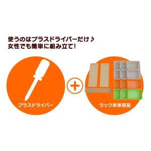 おもちゃ 収納 おもちゃ収納 おもちゃ箱 子供 収納 おしゃれ ラック トイハウスラック 4段 THR-4CA トイラック 子供部屋収納 (タイムセール!)|sukusuku|09
