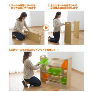おもちゃ 収納 おもちゃ収納 おもちゃ箱 子供 収納 おしゃれ ラック トイハウスラック 4段 THR-4CA トイラック 子供部屋収納 (タイムセール!)|sukusuku|10