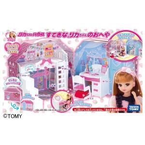 リカちゃん すてきなリカちゃんのおへや タカラトミー・タカトミ・お人形・ドール 女の子向け おもちゃ|sukusuku