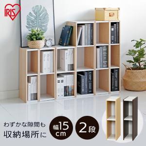 お家の中のちょっとした隙間が収納スペースに大変身!15cmの空きスペースを有効活用できる木製ラックで...