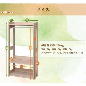 ラック ハンガーラック ワードローブ 子供部屋 収納 こども 木製 ナチュラル アイリスオーヤマ 木製家具 コンパクト KWR-1260|sukusuku|06