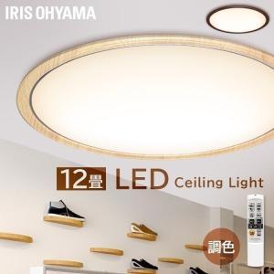 LEDシーリング 5.0シリーズ 木調フレーム CL12DL-5.0WF 12畳 調色 アイリスオーヤマ|sukusuku