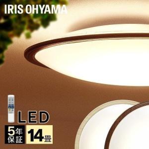 天井照明 LED照明器具 LEDライト LEDシーリングライト メタルサーキットシリーズ ウッドフレーム 14畳 調色 CL14DL-5.1WFM アイリスオーヤマ|sukusuku